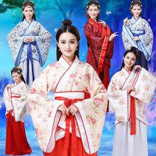 Classical Female Adult National Costume China Ancient Hanfu Ethnic Dance Clothes Long Sleeves Loose Princess Wear ZH12004(China)