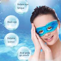 EFERO Kalten Gel Augen Maske Auge Pflege Kühlung Maske Schlafen Reduzieren Augenringe Entspannen Entlasten Müdigkeit Entspannung Augen Pad Masken