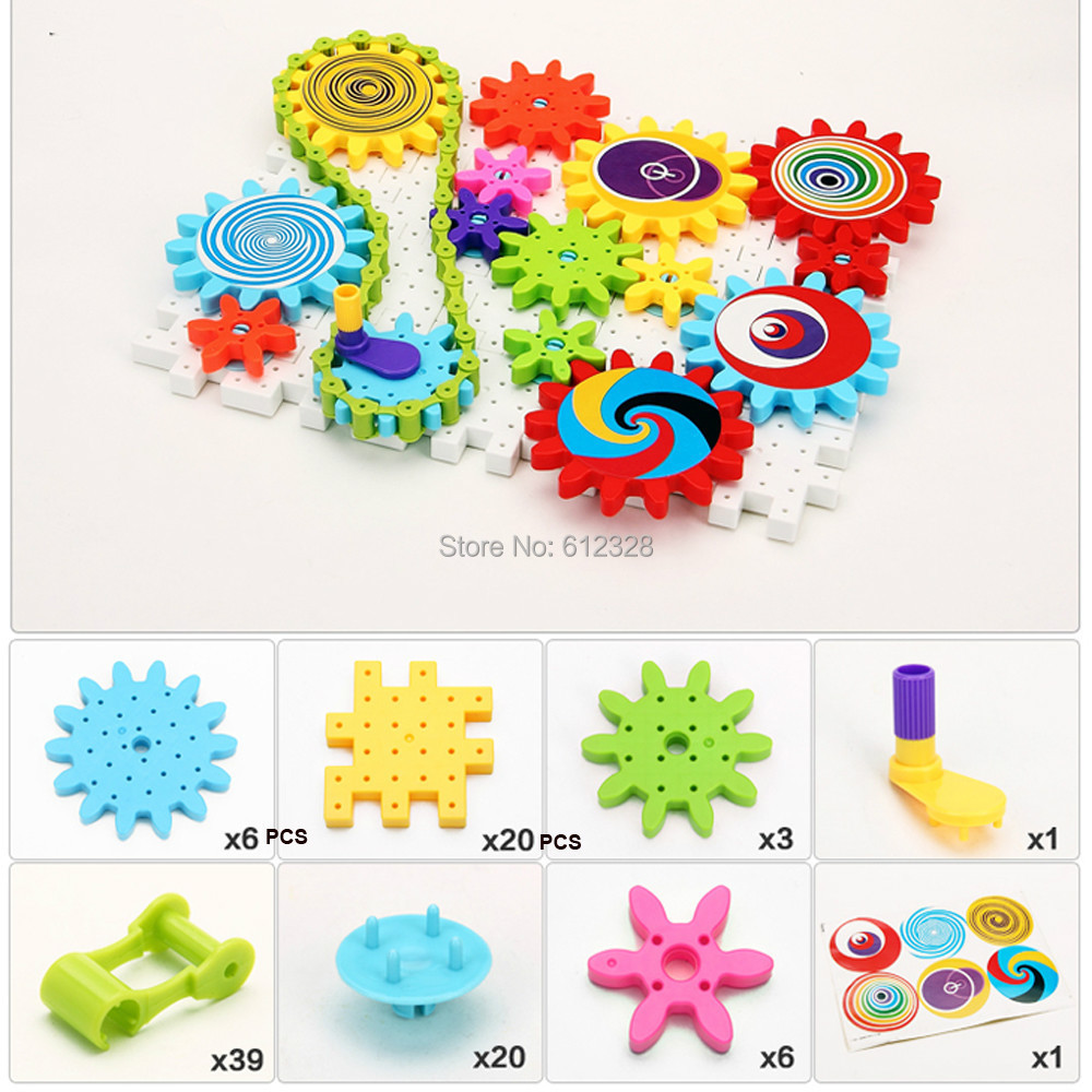 Plastic Toy Whirling Gear Building Blocks Baby Early Educational ...