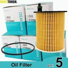 QTY 5, 1109AY Oil Filters For Citroen C3 DS5 Jumpy Ford Fusion Fiesta MINI R55 Peugeot Ranch 2008 Volvo V50 Mazda 5 Suzuki SX4