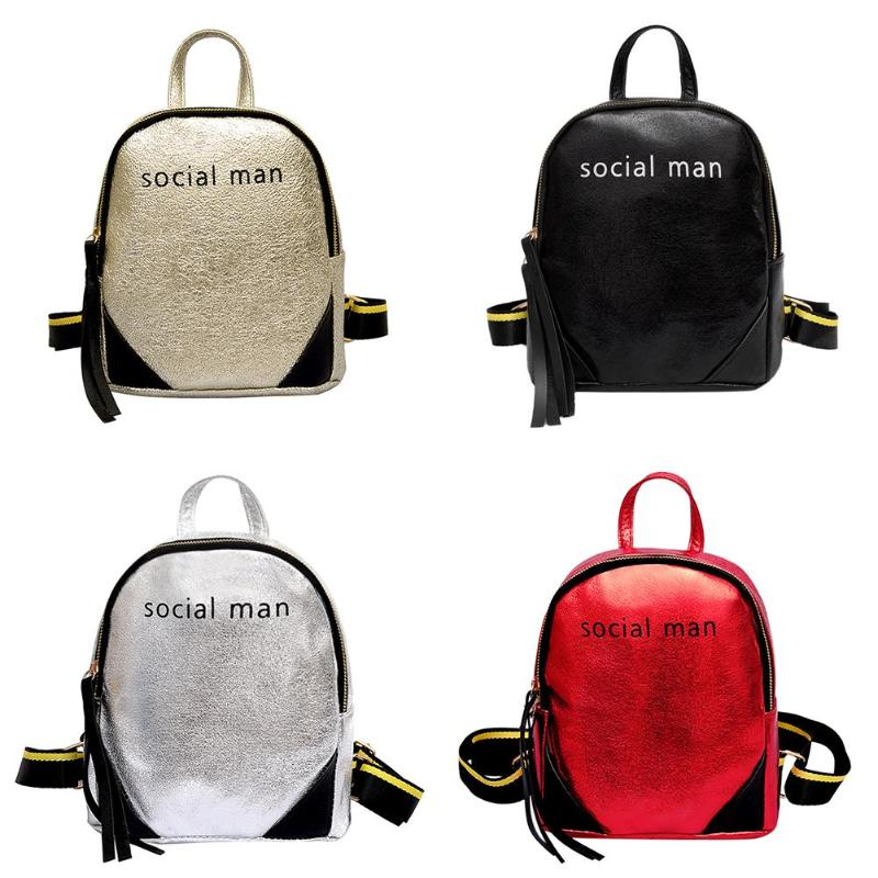 Casual Women PU Leather Backpack High Quality Youth Students Teenager Girls Mini Female Shoulder School Bagpack mochilaCasual Women PU Leather Backpack High Quality Youth Students Teenager Girls Mini Female Shoulder School Bagpack mochila