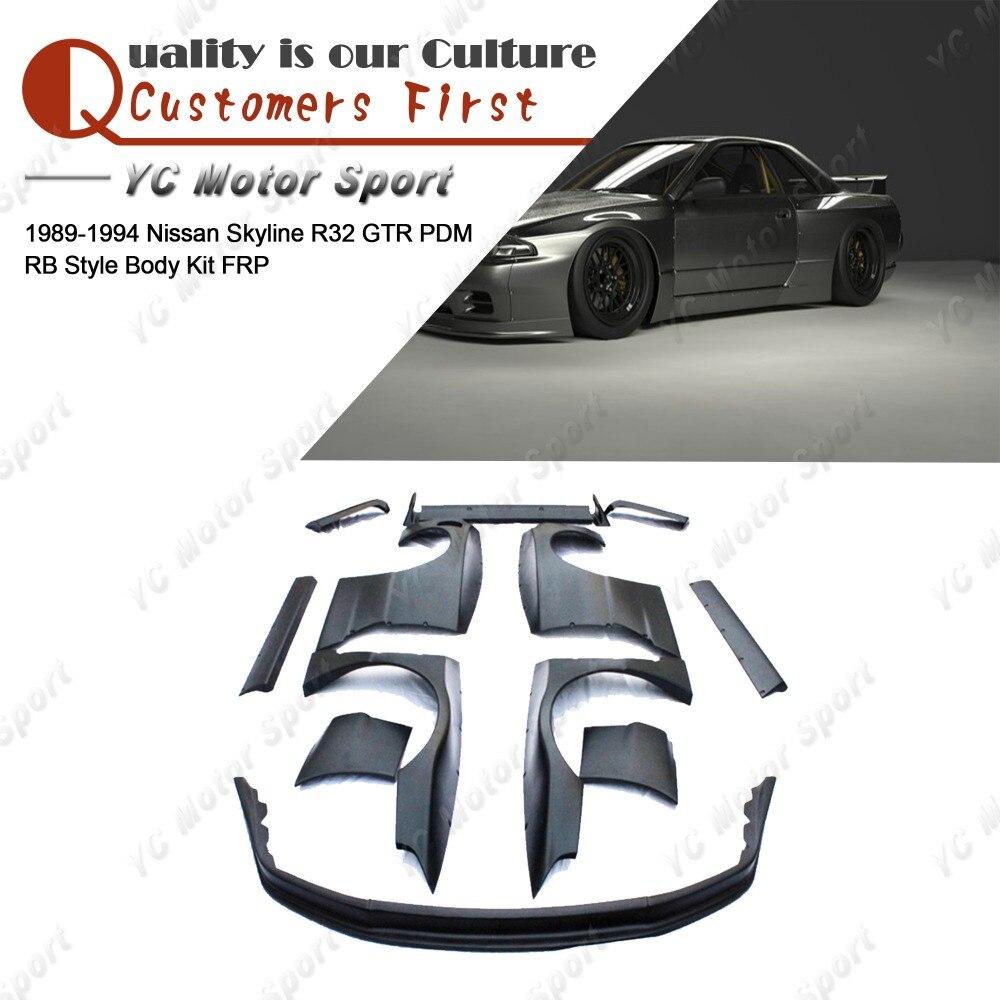 Carbon Rear Bumper Exhaust Heat Shield For 1989-1994 Nissan Skyline R32 GTST GTR