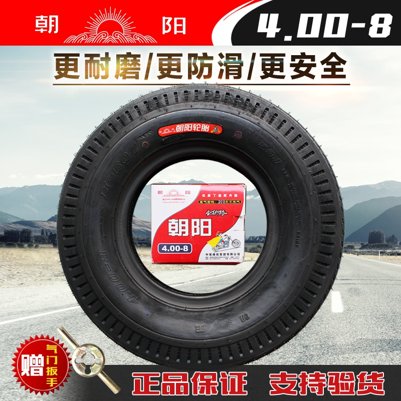 купить Wheelbarrow Tram Atv Motorcycle Dirt Bike Vehicle Tubeless Tyre Tire 4.00-8 400-8 Inner And Outer For Honda Yamaha Kawasaki по цене 6799.75 рублей