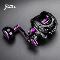 JITAI Baitcasting Fishing Reel Stainless Steel 12BBs 92MM Extended Handle Knob 8KG Carbon Fiber Drag Carretilha Coil Wheels