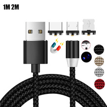 1m 360 Round LED USB Type C Micro USB IOS Magnetic Cable USB C Fast Charger