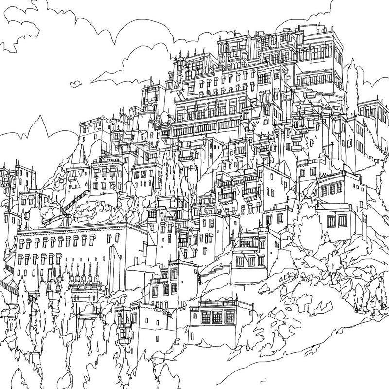 Nuevo fantástico ciudades libro para colorear para adultos niños ...