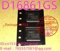 100% New original D16861GS SOP24 Nissan Cefiro A33 car ignition driver chip IC chip