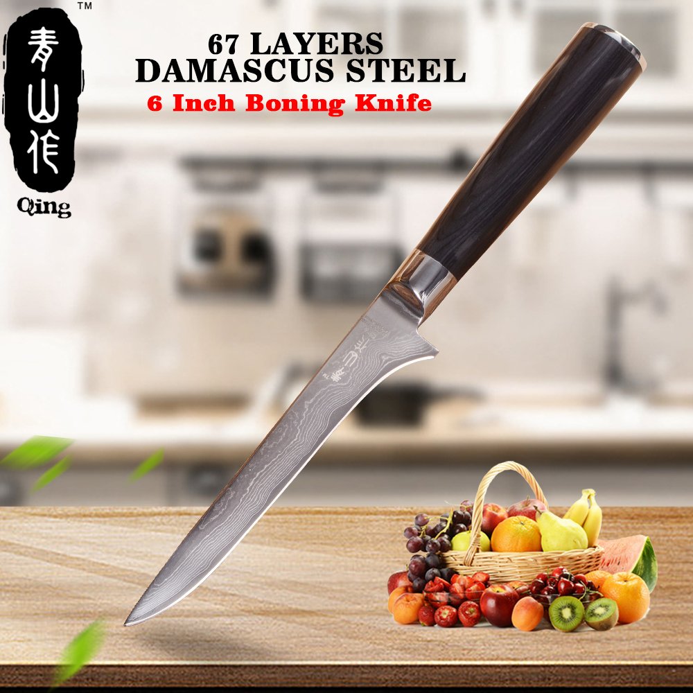 QING VG10 Japanese Damascus knife 6 inch Boning Knife Best Color Wood Handle Cooking Tool 67 Layers Damascus Steel Kitchen KnifeQING VG10 Japanese Damascus knife 6 inch Boning Knife Best Color Wood Handle Cooking Tool 67 Layers Damascus Steel Kitchen Knife