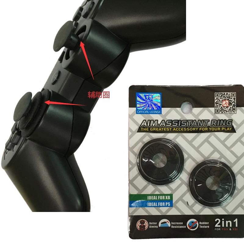 Купить с кэшбэком For Sony Playstation 4 PS4 Slim Pro PS3 Xbox one Better Aiming Increase Enhance Durable Silicone Rubber Soft Aim Assistant Ring