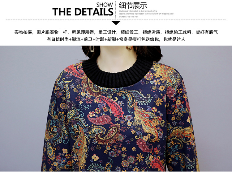 6912 Women Dress Elegant Long Sleeve Plus Size Print Vintage Velvet Warm Mom Maxi Dresses for Women Winter Dress Evening Party 2018 7