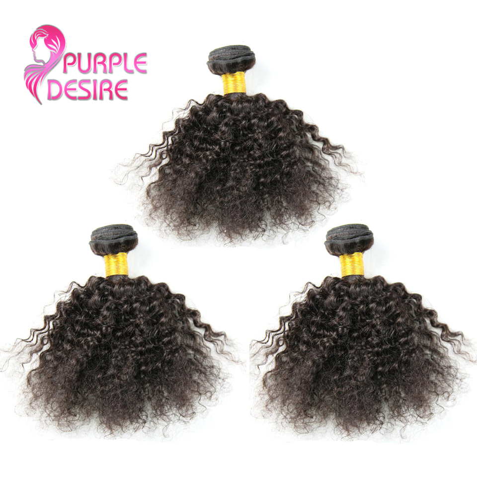 Brazilian Kinky Curly 100% Human hair 3 Pieces Weave Bundles Purple Desire Hair Non Remy Hair 8-30 Inches Free Shipping