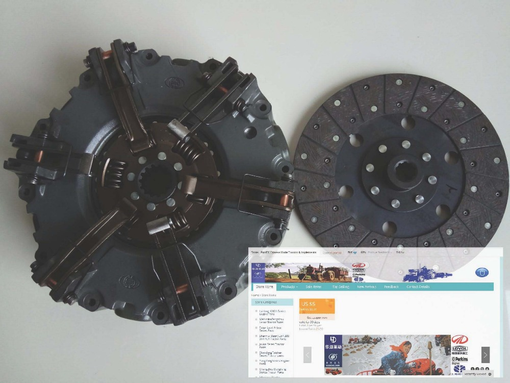 TD800.211E, the 11 inch clutch with PTO disc  for Foton TD824 tractor, please check the diameter of your clutch