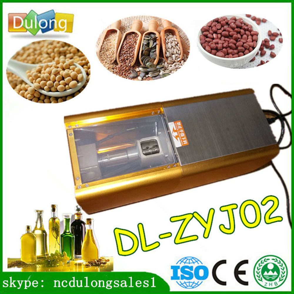 Home Manual Automatic Electric Small Oil Press Machine Stainless Steel Cold Press Hot Press