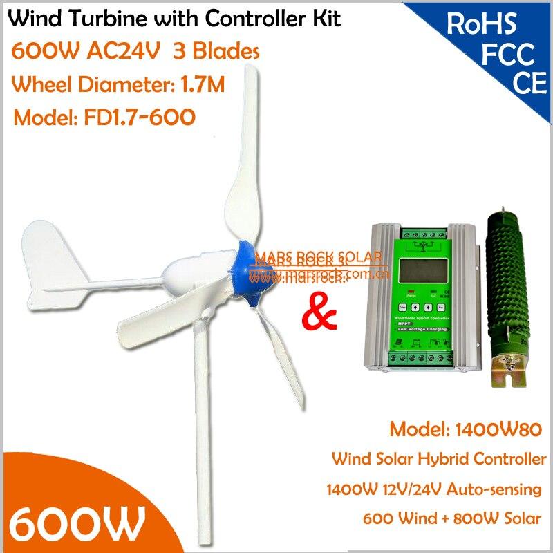 1.7 m Roue Diamètre AC24V 600 W Vent Turbine Générateur avec 1400 W (600 W Vent + 800 W Solaire) vent Solaire Hybride MPPT contrôleur kit