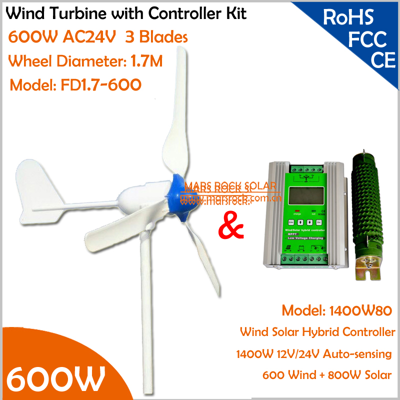 1.7m Wheel Diameter AC24V 600W Wind Turbine Generator with 1400W (600W Wind + 800W Solar ) Wind Solar Hybrid MPPT controller kit max 900w 2 5m s start up wind speed 2 2m wheel diameter 3 blades 800w 48v wind turbine generator