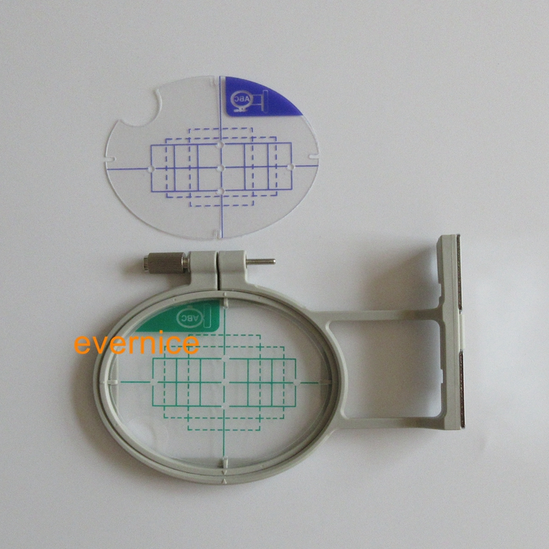 NEW EMBROIDERY MACHINE HOOP FOR Babylock ELLURE ESL Embroidery Machine /& BOBBINS