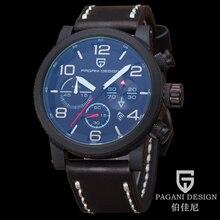 Военные спортивные Часы мужчины люксовый бренд Армии Водонепроницаемый кварцевые Наручные Часы Белый Часы часы мужчины relogio masculino