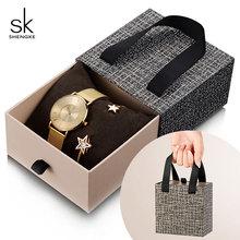Shengke 골드 팔찌 시계 세트 여성 럭셔리 쿼츠 시계 크리스탈 스타 팔찌 2019 여성을위한 새로운 sk 여성의 날 선물