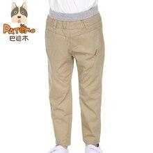 PATEMO Garçons Coton Pantalon Pleine Longueur Élastique Taille Enfants Garçon Printemps/Automne Pantalon de Mi Taille Bleu Marine Enfants vêtements