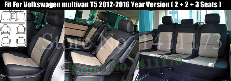 117 custom car seat cover set