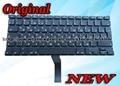 "Новый русский клавиатура для Apple MacBook Air 13 "" A1369 A1466 MC965 MD232 MD760 2011 2012 2013 год RU клавиатура ноутбука"