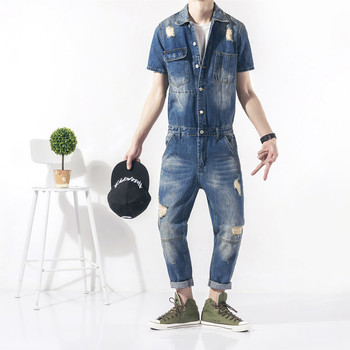 European and American  Street Stlye Denim Jumpsuit Men's Casual Retro Tooling Trend Denim Overalls Fashion Broken Hole Jeans