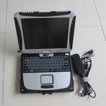 for bmw diagnostic laptop toughbook cf 19 with battery 2017.09 newest software hdd 500gb windows 7 ready to use multi languages