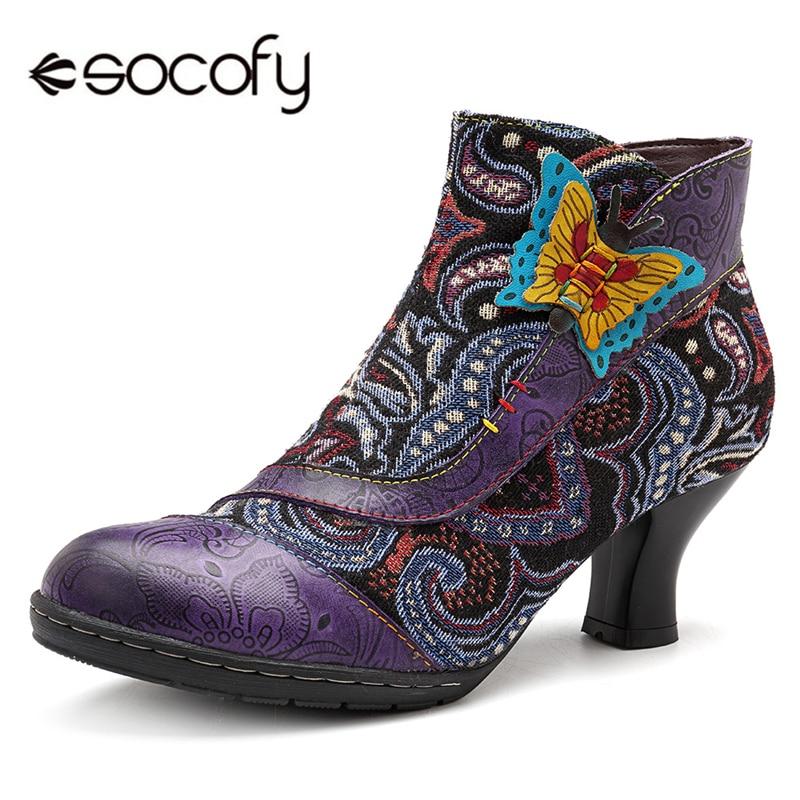 Socofy ผู้หญิง Retro รองเท้า Handmade ผีเสื้อของแท้หนัง Splicing ซิปข้อเท้ารองเท้าสำหรับรองเท้าผู้หญิงฤดูหนาว 2018-ใน รองเท้าบูทหุ้มข้อ จาก รองเท้า บน   1