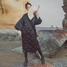 Negro oscuro invierno kimono japonés vendaje bata suelta larga chaqueta acolchada de algodón invierno cálido abrigo largo LM80