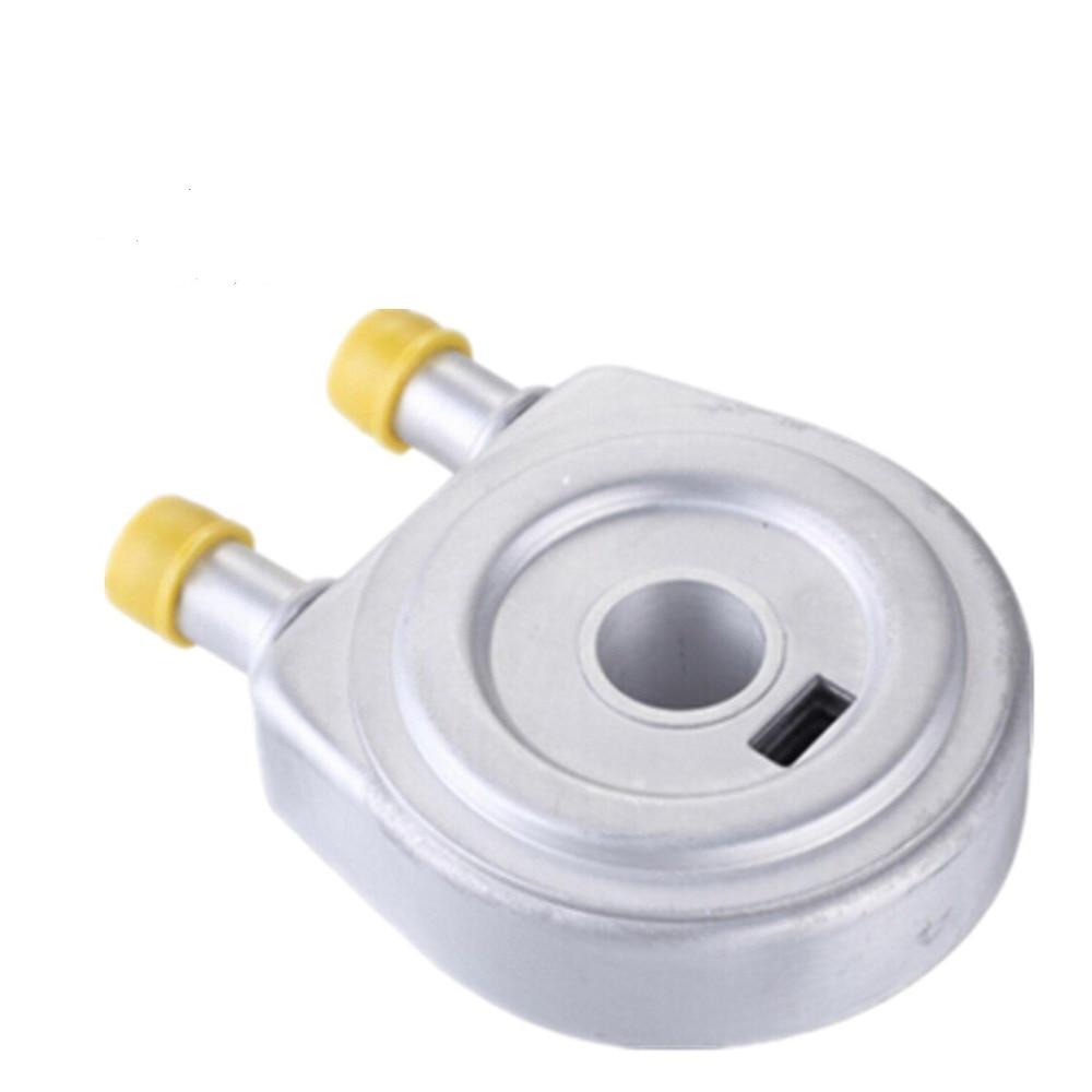 Nouveau refroidisseur d'huile moteur pour RENAULT CLIO I 7700853915