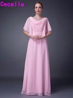 플러스 사이즈 긴 바닥 길이 핑크 쉬폰 우아한 어머니 신부 드레스 파란색 드레스 신부 어머니 2017