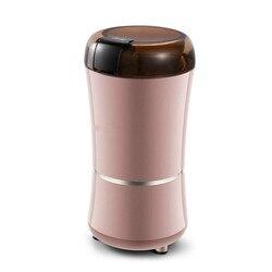 Młynki do kawy szlifowania maszyna służy do małych suchy młyn.