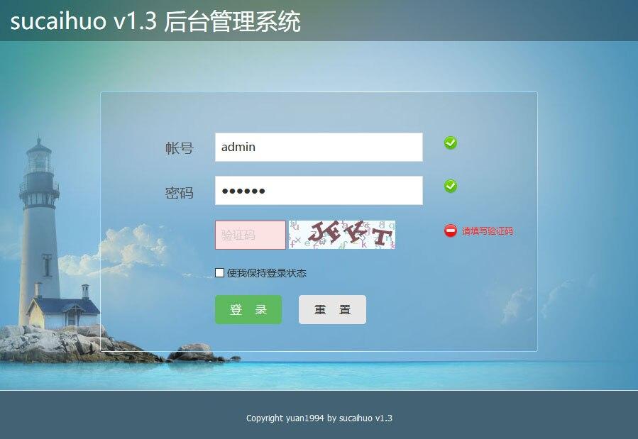 Thinkphp+Hui通用响应式网站后台管理系统源码