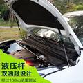 for HYUNDAI  IX25 MISTRA hydraulic lever to move modification special automatic telescopic hydraulic lifter hood rod