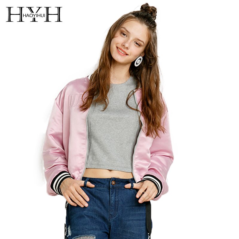 HYH HAOYIHUI Fashion Women Coats Ripped Zipper Pockets   Basic     Jacket   Brief Chic   Jacket   Autumn Casual Loose Female Bomber   Jacket
