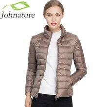 Johnature 90% White Duck Down Jacket Autumn Winter 17 Colors New Warm Slim Zipper 2017 Women Fashion Light Down Coat S-3XL