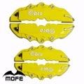 4 шт. (M + S) Универсальный Спереди И Сзади Авто АБС-пластик Тормозной Суппорт Обложки желтый
