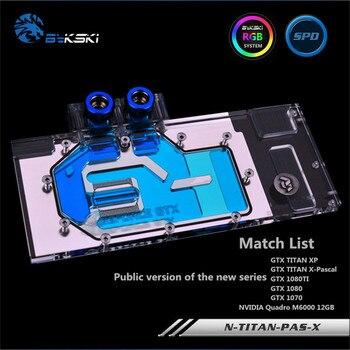 Bykski Full Cover GPU Water Block For VGA GTX1080 1080ti Titan XP TITAN X Graphics Card N-TITAN-PAS-X фото