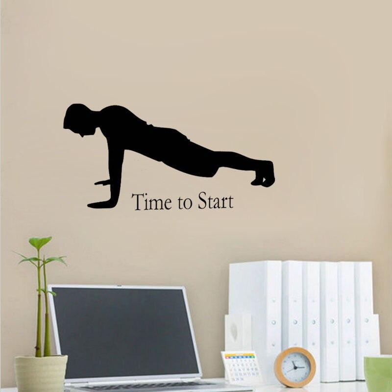 Simple Bedroom Exercises yoyoyu vinyl exercise man art wall sticker gym sport time to start
