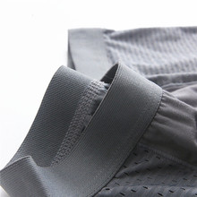 Men's Breathable Elastic Bamboo Fiber Boxers