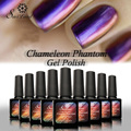 Saviland New 1pcs Chameleon Mood Change Gel Nail Polish 3D Colorful Phantom Gel Long-lasting Soak Off UV Gel Varnishes