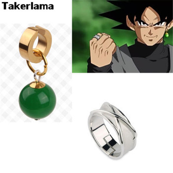 Takerlama Dragonball Super Dragon Ball Vegetto Potara Earring Black Son Goku Zamasu Time Ring Cosplay Props Limited Collection