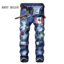 2018 New Fasgion Mens Jeans Patchwork Spliced Ripped Denim Jeans Male Straight Slim Patch Beggar Hole Silm Pants Print jeans cheap DANTBULUN Lightweight Full Length Softener Medium Patches Geometric Casual Zipper Fly