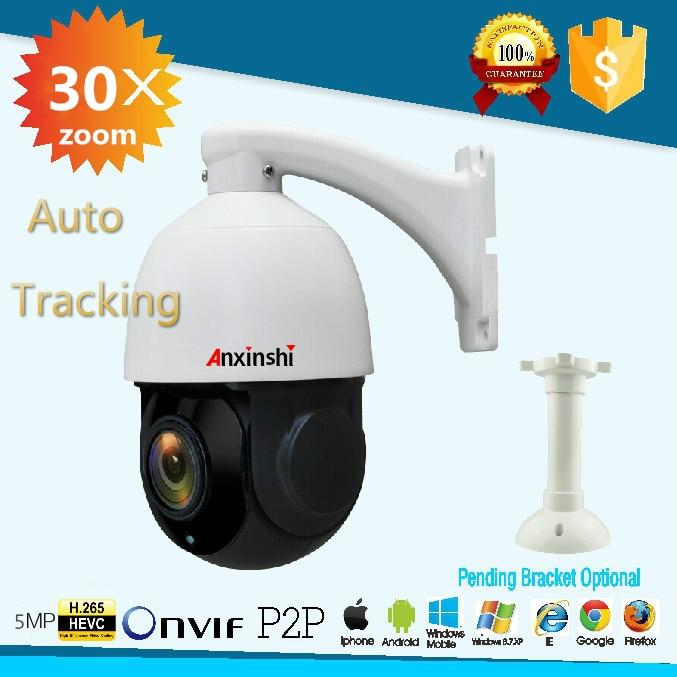 4 pollice Mini 5MP IP PTZ telecamera di Rete Onvif Speed Dome 30X Zoom Ottico H.265 IP Della Macchina Fotografica auto tracking dayNight p2p macchina fotografica del cctv