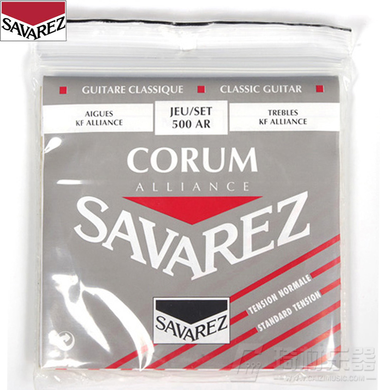 Savarez Classical Corum Standard Tension Set, .024 - .042 Classical Guitar String 500AR savarez 510 cantiga series new cristal alliance cantiga nt classical guitar strings full set 510mr