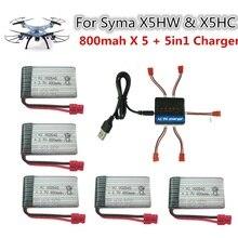 Bateria para Syma Quadcopter plus AC Conjunto de Peças 3.7 V 800 Mah Lipo X5hw X5hc RC Drone Carregador 5in1 de Reposição