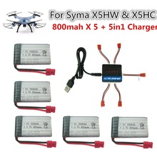 3.7V  800mAh LiPo Battery for SYMA X5hw x5hc RC Drone Quadcopter + AC 5in1 Charger Spare Parts Set