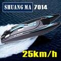 Dh7014 2.4 G de alta velocidade 25 km/h cavalo duplo rc crianças de controle remoto modelo elétrico shuangma lanchas barco brinquedos
