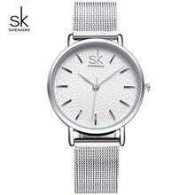 SK Watches Women Silver Stainless Steel Band Montre Femme Ladies Quartz Watches 2017 Luxury Brand Women Bracelet Watches #K0006