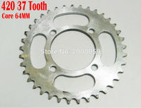 420 37 Teeth Core 64mm China Sprocket For Electric Scooter Dirt Kid Cross Bike ATV Quad Mini Moto
